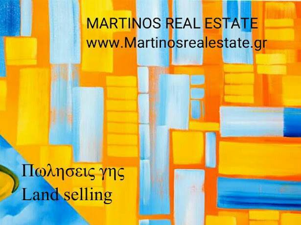 (For Sale) Land Agricultural Land  || Cyclades/Paros - 5.350Sq.m, 240.000€
