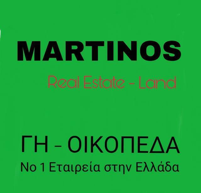 (For Sale) Land Plot for development || Athens North/Marousi - 1.106Sq.m, 800.000€